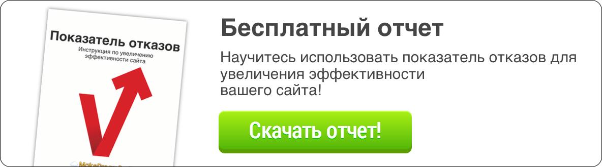 report-banner2