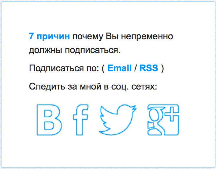 Олег_Орлов_-_Технические_инструменты_инфобизнеса____Услуги