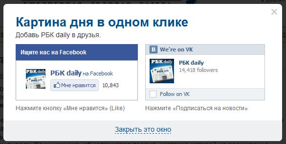 2012-07-01_00-26
