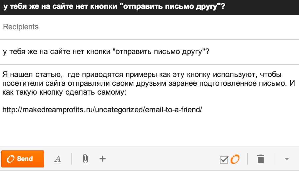 Compose_Mail_-_bygpinc_gmail_com_-_Gmail